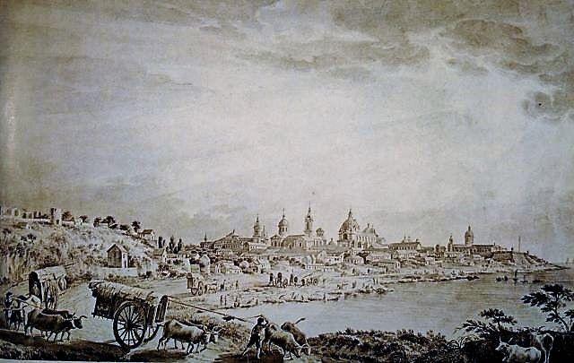 Nuestra Señora del Pilar Vista del Complejo desde el Puerto de la Ciudad
