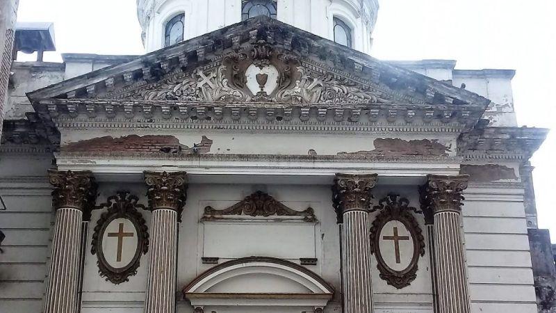 capilla del hospital español