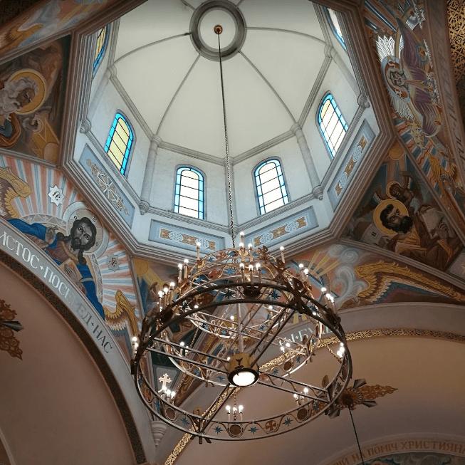 Catedral Ucraniana cupula