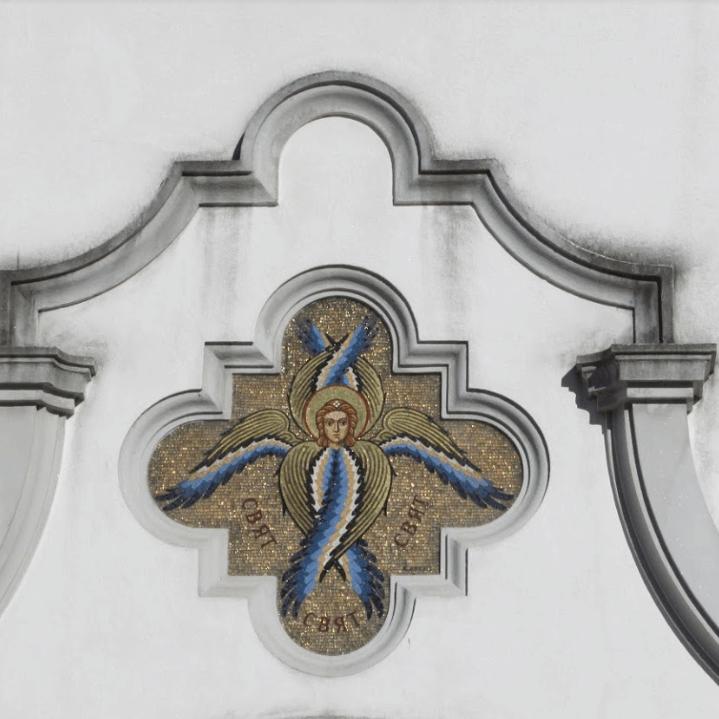 Catedral Ucraniana detalle del frente