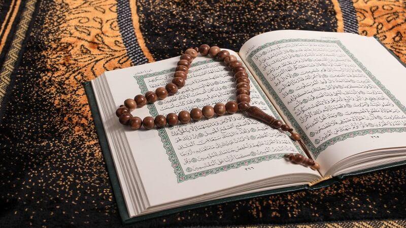 Las cinco religiones principales del mundo coran