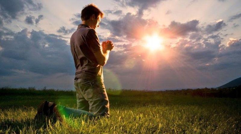 ¿Cómo se debe leer los salmos?