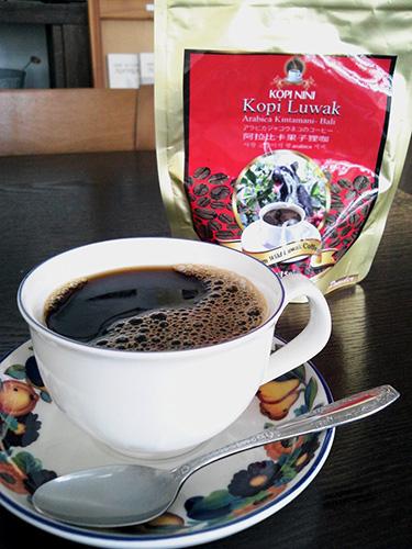 Coffee beans by Civet