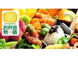 厨房・キッチン/契約社員