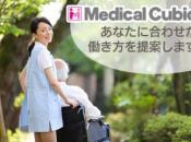 【東区】★日払い・週払いOK!★派遣★グループホームでの介護のお仕事です! 介護スタッフ