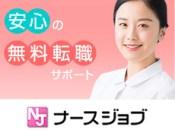 社会福祉法人一耀会 特別養護老人ホーム うららか/准看護師