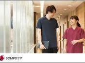 そんぽの家S 神戸上沢 介護スタッフ・ヘルパー/m05442105ba1 介護スタッフ・ヘルパー