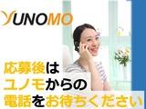 フォークリフト作業/正社員【人材紹介】