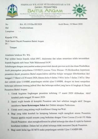 Sikap Resmi Dayah Pesantren Baitul Arqam Mengenai wabah Virus Corona (covid-19)