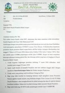 jpg2pdf 1 210x300 Sikap Resmi Dayah Pesantren Baitul Arqam Mengenai wabah Virus Corona (covid 19)