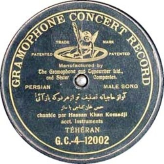 Gramophone Concert Record, 1906, G.C.-4-12002