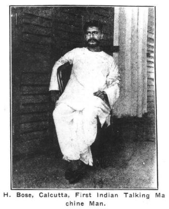 Hamendra Mohan Bose