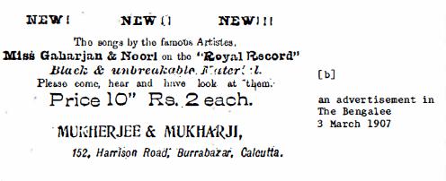 Miss Gauhar Jan - Royal Record Advertisement