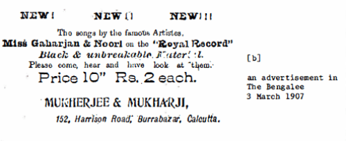 Royal Record Advertisement, 1907, Miss Gauhar Jan