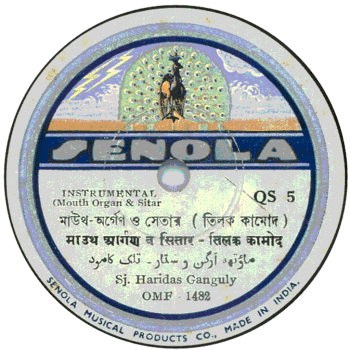 Senola Record, Senola Musical Products Co.,