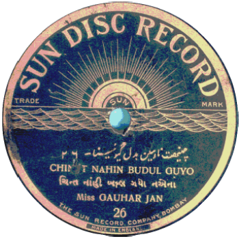 Sun Disc Records, Miss Gauhar Jan, Navy