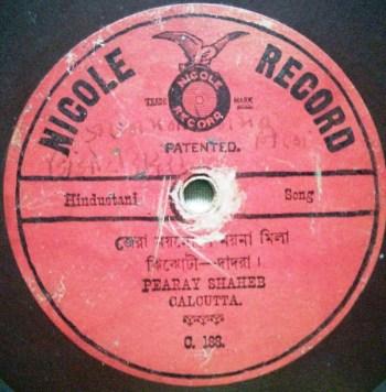 Nicole Record, Pearay Saheb, C. 188