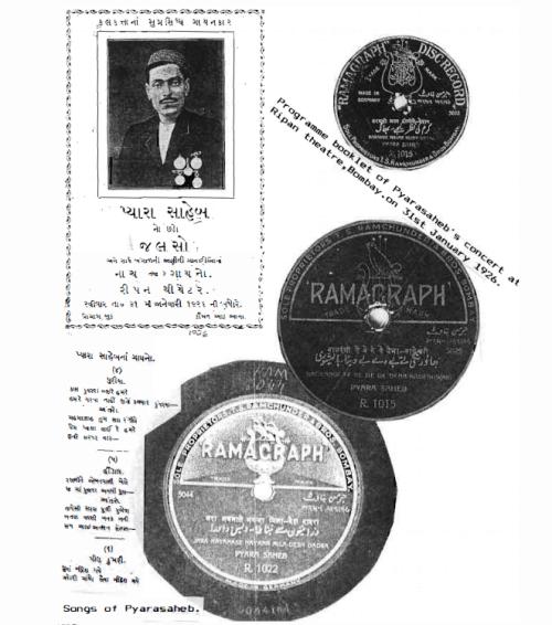 Concert Program, Pyara Saheb, 31st January, 1926