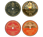 RAMAGRAPH, RAM-A-PHONE DISC RECORDS, Reading Indian Record Labels – Part 8