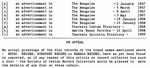 Royal Record, Binapani Record, Kamala Record