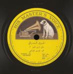 Congrès de Musique Arabe du Caire 1932 - DISCOGRAPHY
