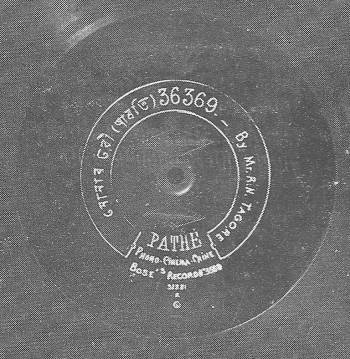 H. Bose's Record - Pathe Phono-Cinema-Chine