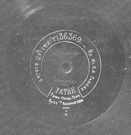 H. Bose's Record - Pathe Phono-Cinema-Chine