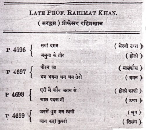 Late Prof. Rahimat Khan, The Gramophone Company Ltd. Catalogue, c. 1921-1922