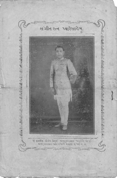 Peara Saheb - Catalogue, 1926