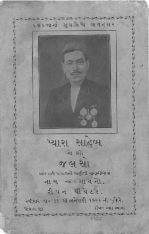 Program Booklet Peara Saheb Concert, Ripan Theatre, Bombay, 31-1-1926