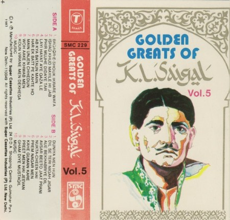 Golden Greats of K.L. Saigal, Vol. 5 Cassette