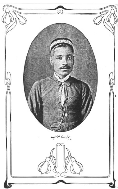 Peara Saheb, The Gramophone Company's Indian Recordings,1908-1910