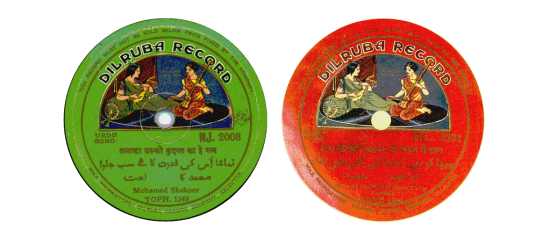 """Dilruba Record - From: """"The 78 r.p.m. Record Lables of India"""", Page 74"""