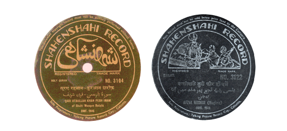 "Shahenshahi Record - From: ""The 78 r.p.m. Record Lables of India"",  Page 304"