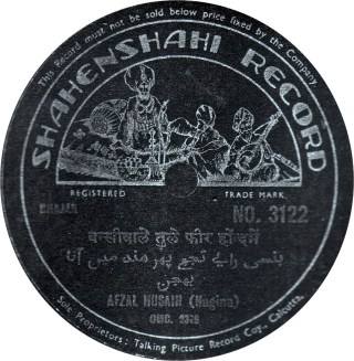 Talking Picture Record Coy, Shahenshahi Record, NO. 3122