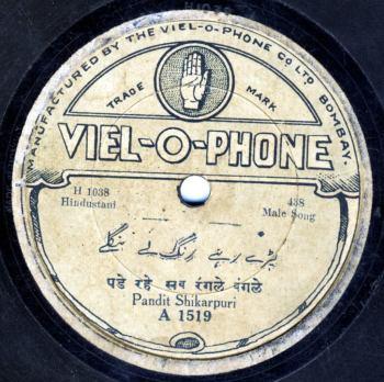 Viel-o-Phone Record, Bombay