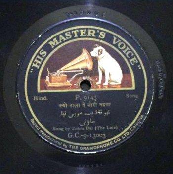 The Late Zohra Bai, No. P. 9143