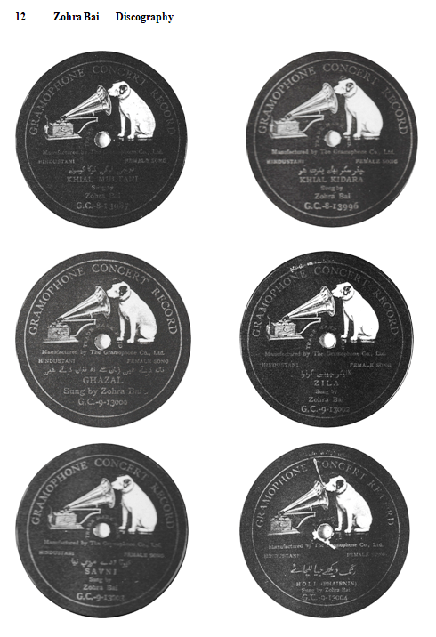 Zohra Bai Discography, Page 12