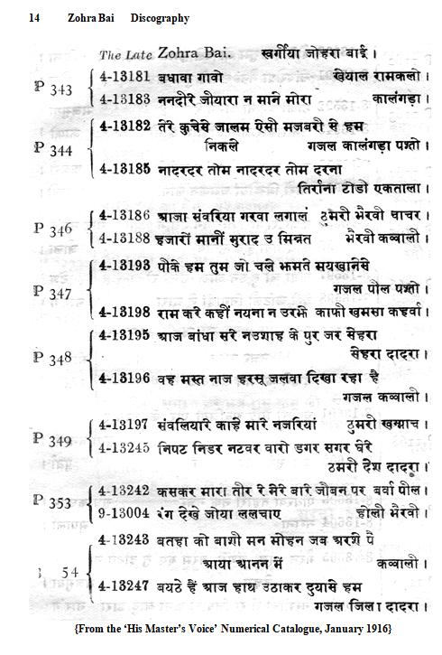 Zohra Bai Discography, Page 14