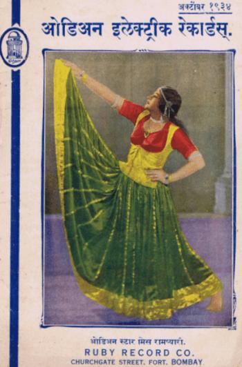Ruby Record Co. Bombay, 1934 Record Catalogue