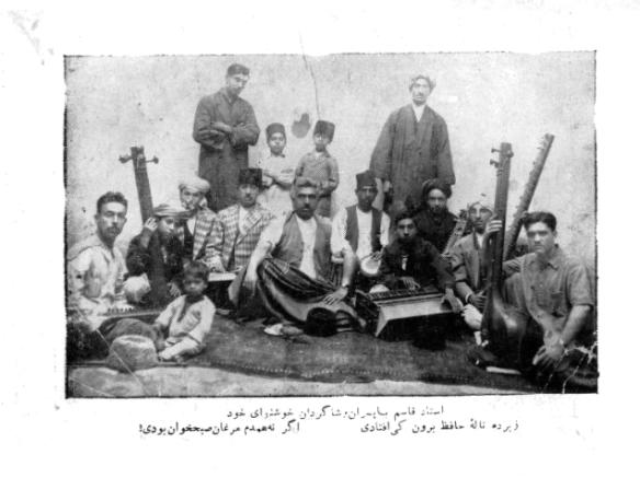 Ustad Qasim Afghan