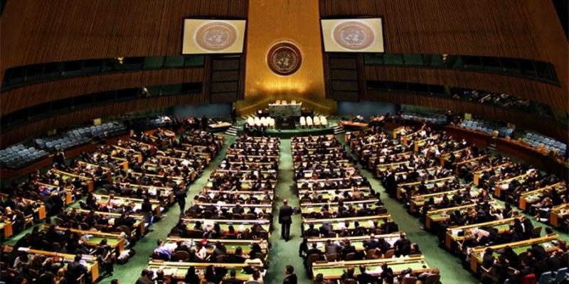 ONU celebra décimo aniversario de declaración de derechos indígenas