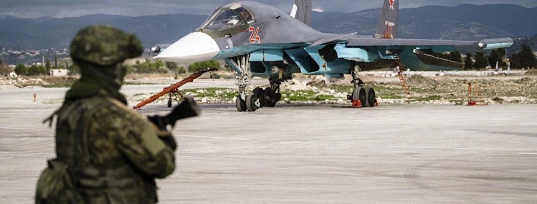 Rusia inicia su retirada parcial de Siria
