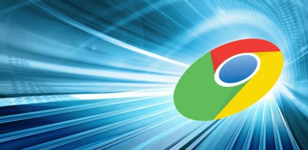 ¿Cómo hacer que Google Chrome cargue más rápido? 1