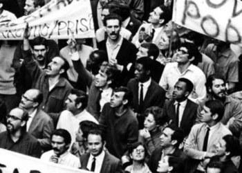 Movimiento estudiantil del 68 un despertar de conciencia: sobrevivientes 2