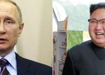 Rusia y Corea del Norte preparan reunión para tratar desnuclearización 1