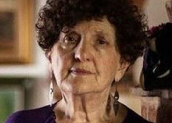 Entregarán presea Sor Juana Margo Glantz en feria del libro de Guadalajara 1