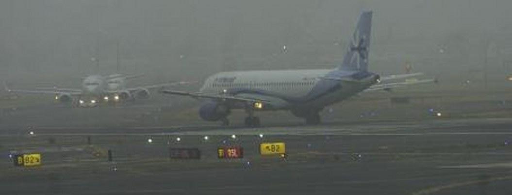 Aeropuerto capitalino suspende operaciones por banco de niebla