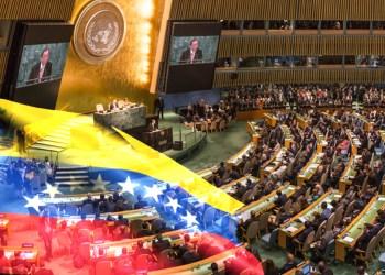 ONU analiza crisis de seguridad en Venezuela 1