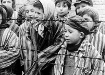Campo concentración Nazi